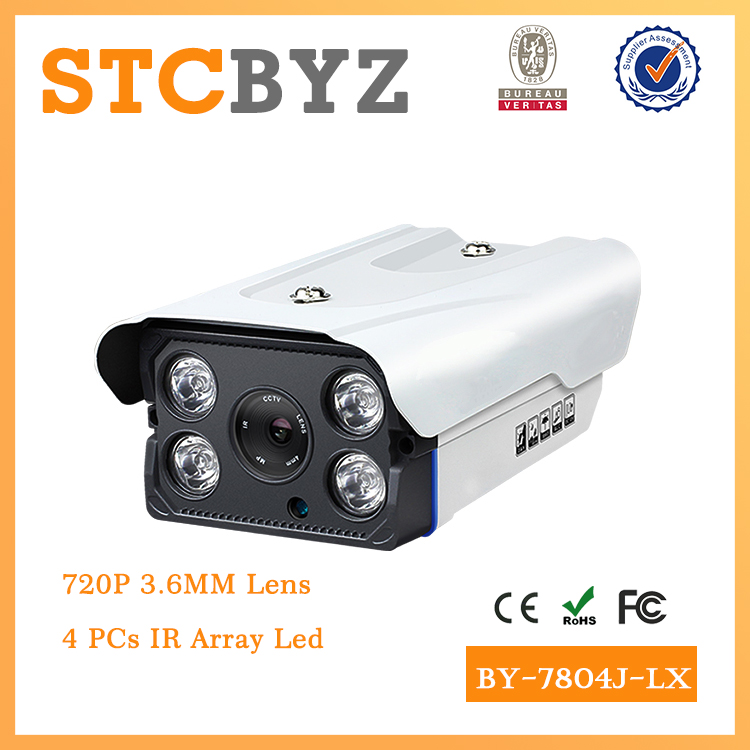 low cost ip Outdoor waterproof array ir led 1MP CCTV Camera