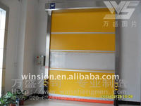 Aluminum interior industrial screen door