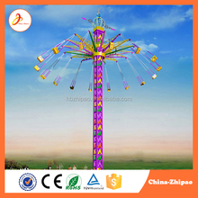 cheap wing fly in the sky hight type sky flyer round swing thrilling fantastic exciting park amusement high swing sky flyer