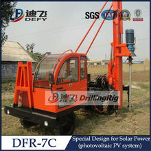 DFR-7C Spiral Piling Machine for Solar Energy,Photovoltaic PV system Pile Foundation