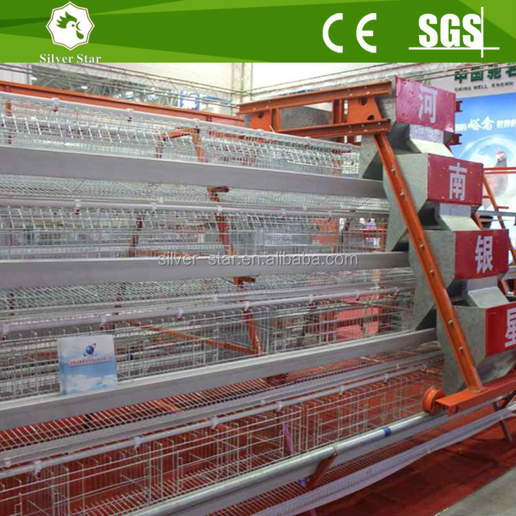 Poultry chicken farm hot sale a type (frame) 4 deck battery cage for layers