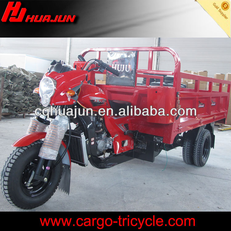HUJU 250cc bajaj tuk tuk spare parts / cargo tri motorcycle / 4 wheel bicycle for sale