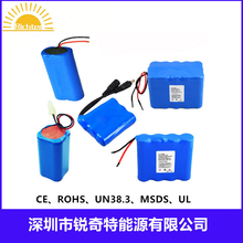 Factory great power 18650 li-ion battery pack 7.4v 650mah 1000mah 1500mah 1800mah 2000mah 2200mah 2500mah 3000mah 3600mah 4.4ah