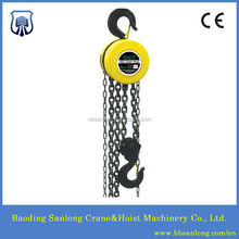 HS type geared trolley hand chain hoist