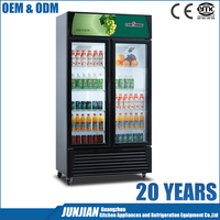 OEM Two Door Supermarket Display Chiller