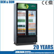 OEM two door supermarket display chiller guangzhou manufacture food and beverage service equipment