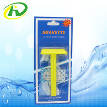 D654 plastic handle cheap price double edge blade safety razor