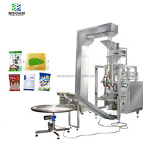 Automatic Plastic Paper Bag Making Machine Pack Machine for Rice Packing Bag
