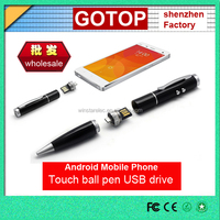 Cheap mini Stylus screen touch pen OTG mobile phone USB flash drive small laser pointer metal pen stick usb stick gift