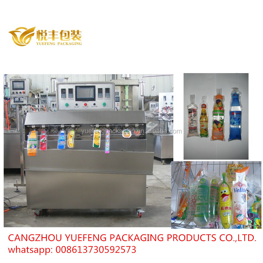 Juice bag fill seal machine/expansion bag fill seal machine/lemon juice fill seal machine