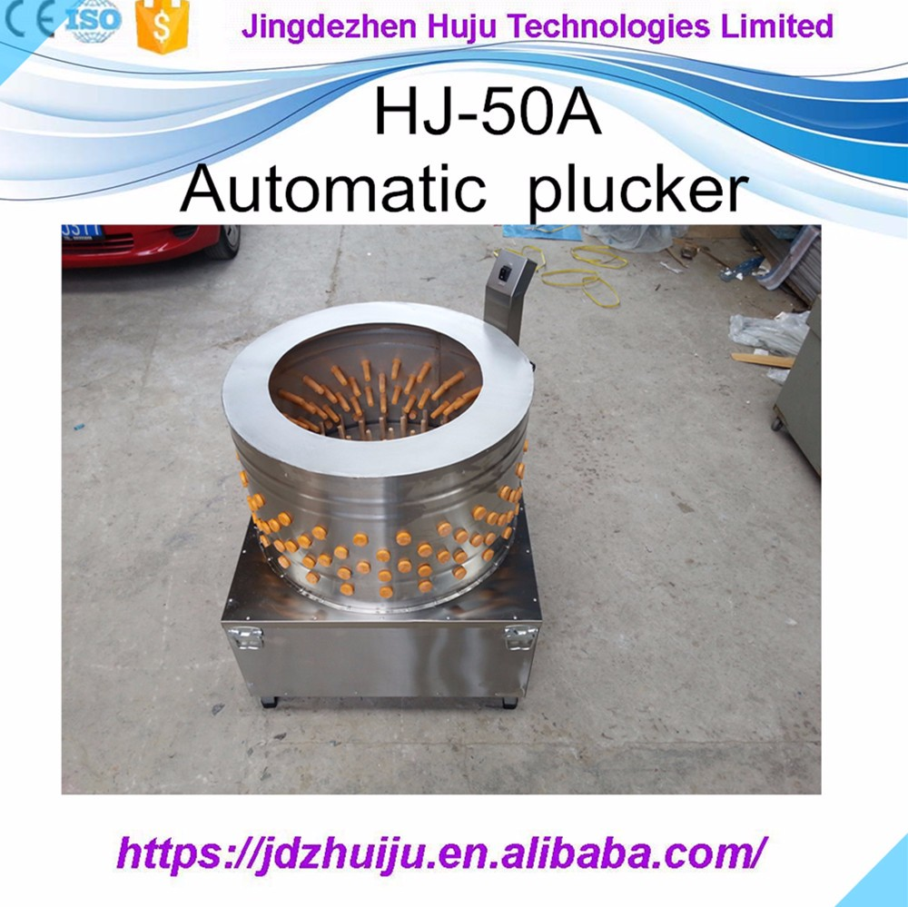 CE approved 4-5 chicken/time chicken plucker /bird processing production line/ HJ-50A
