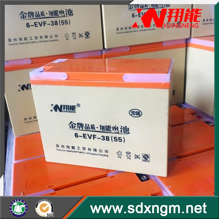 China battery manufacture lithium battery 12v electric bicycle battery