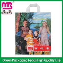 Customized graphics plastic handle soft loop bags
