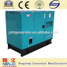 Global warranty Chinese manufacturer 10KW/13KVA UK brand 403A-15G1 silent generators price(7~1800kw)