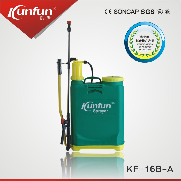 China factory supplier hand back/pump/spray machine sprayer motorized knapsack sprayer