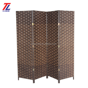 5.9 ft Tall Woven Fiber Brown 4-Panel Folding Room Divider Screen
