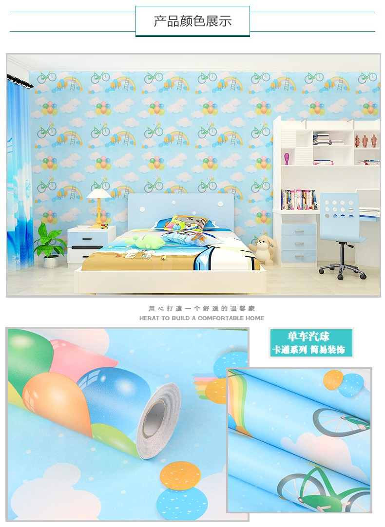 2017 hot new products 3d wall stickers and wallpaper