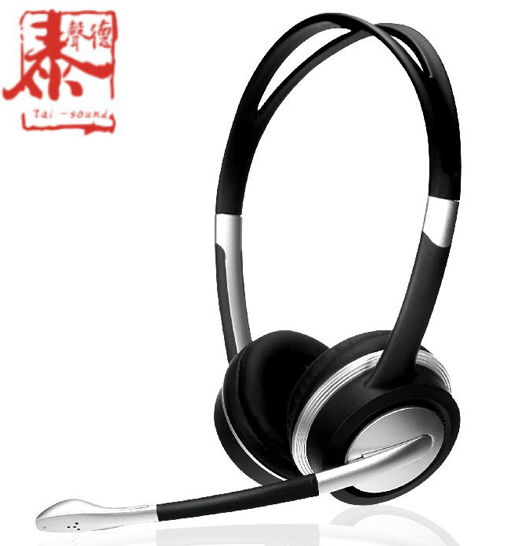 The newest high quality cheap stereo wired noise cancelling headphone with micphone and speaker