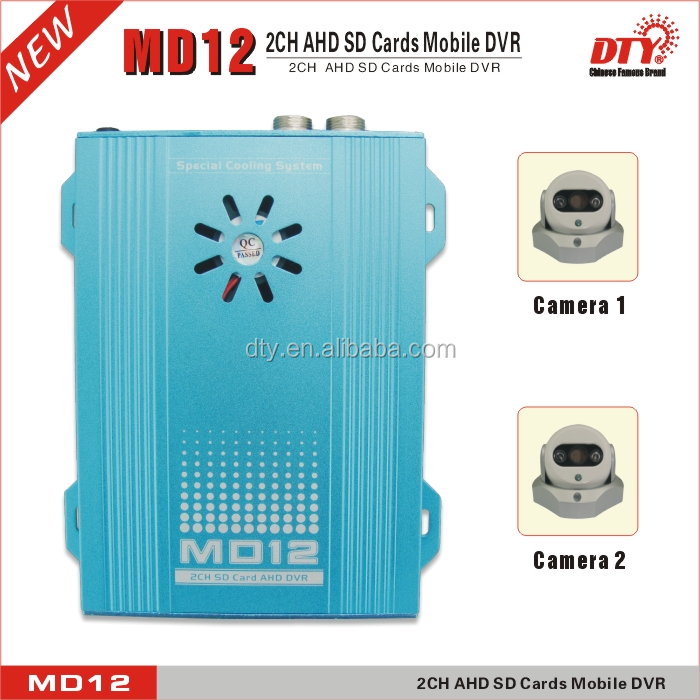 Dty MD12HD sd card 2 channel high resolution 720p ahd mdvr with gps