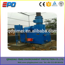 Toilet Paper Disposal Treatment Machine incinerator For Family Household Waste Paper Burning