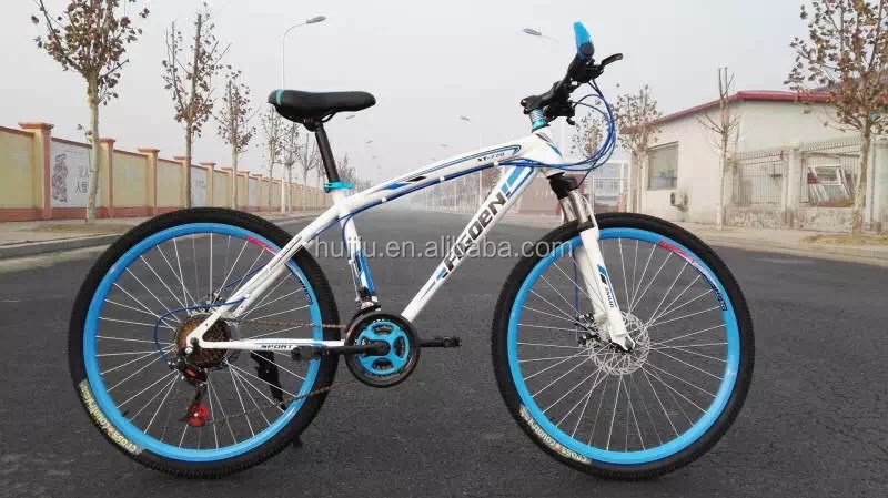 26 inch chopper bike
