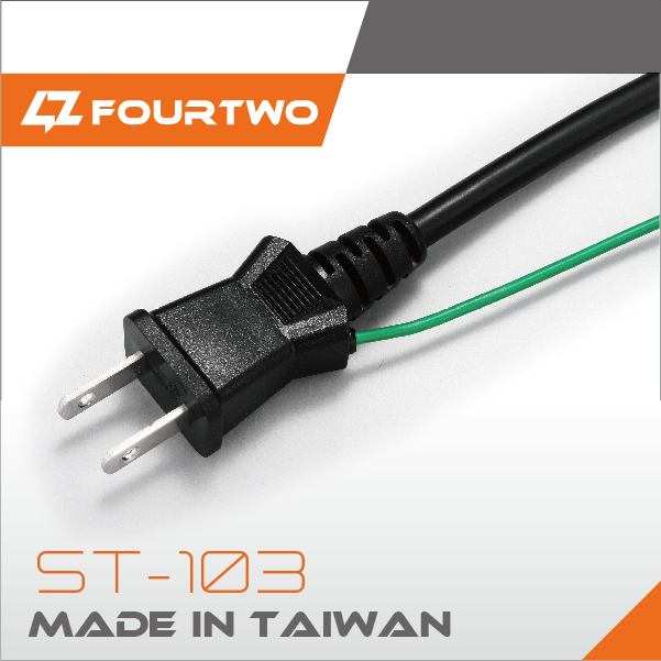 PSE 110v ac power cord japan plug with ground wire