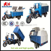 2015 Promotional china manufacturer bottom price cargo 3 wheeler rubbish tricycle with CE in Mexico