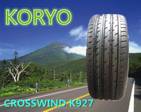 HAIDA /KORYO BRAND 225 40 18, 215 45 17 ,245 35 20, uhp passanger car tyre made in china