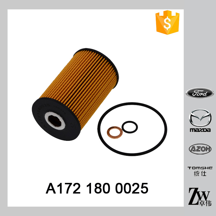Auto Parts For Lubrication System A1721800025 Oil Filter for Germany