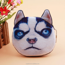Wholesale Cartoon Kid's Funny Wallet Children's Coin Purse