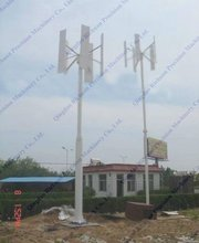 1kw,2kw vertical axis cheap small wind turbine generator for home use