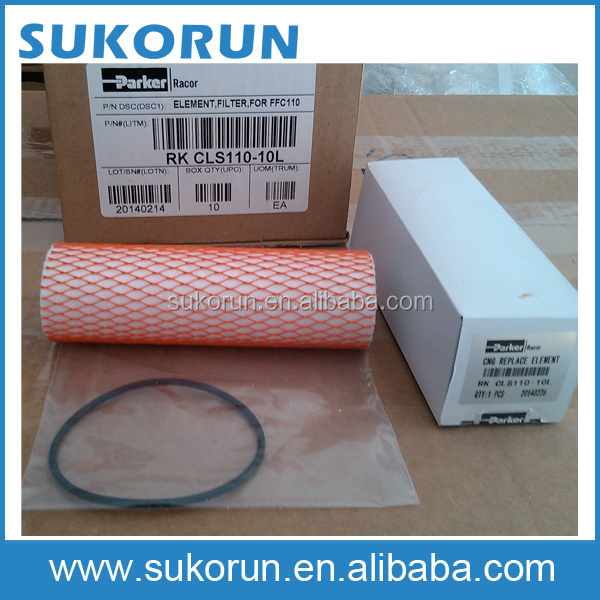 Good quality low pressure filter element J5700-11074200