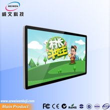 lg 70 inch touch screen software for shopping mall digital monitor