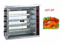 Stainless steel Gas Chicken Rotisserie Oven with 5 pins for sale