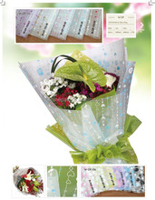 Fresh flower wrapping,colorful printing paper