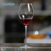 SANZO Lead-free&Chrome-free Print Wine Glass Decanter With Lid