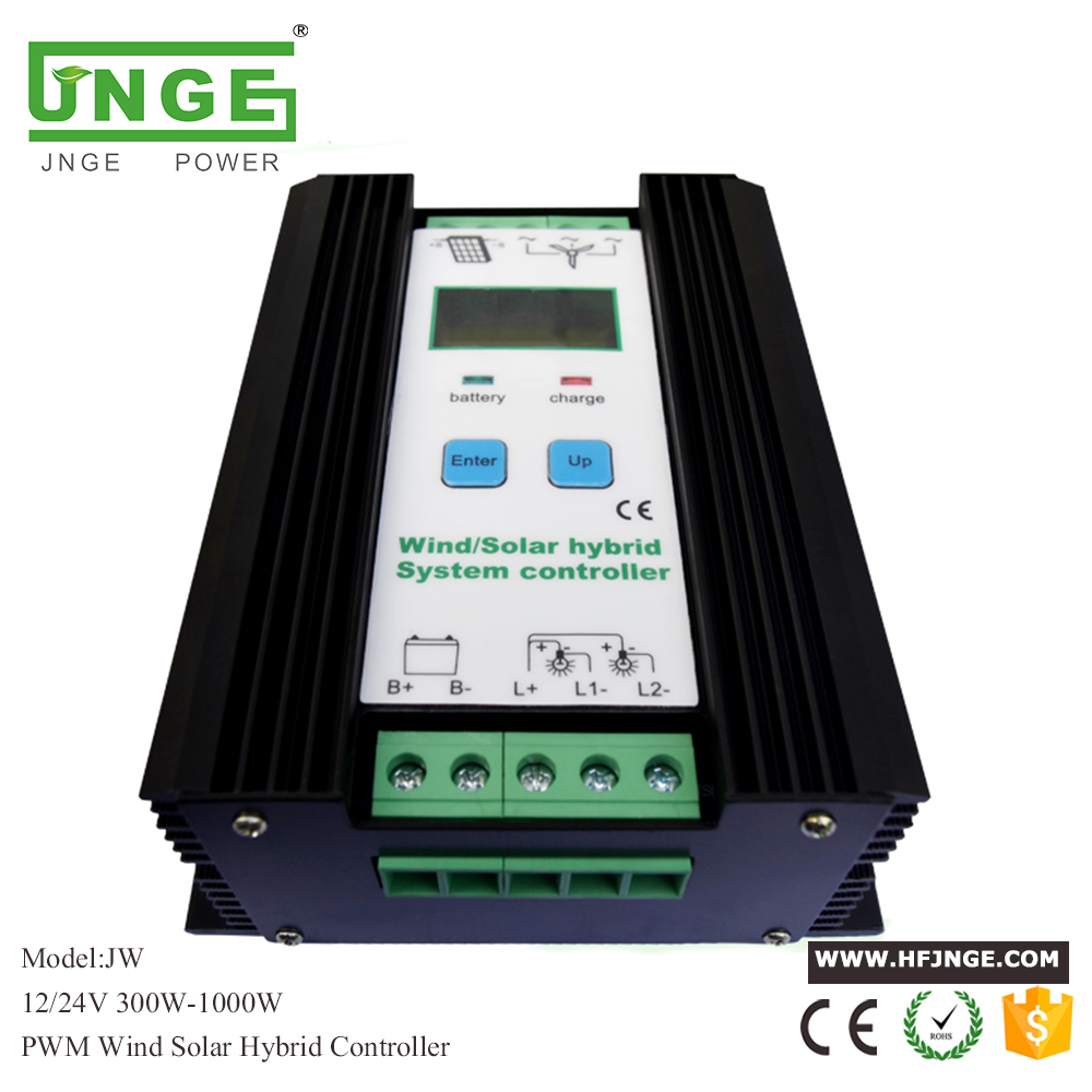 12v 24v wind generator charge controller 300w wind turbine and 200w solar panels factory direct sales