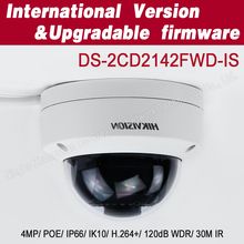 hikvision DS-2CD2142FWD-IS 4MP WDR Fixed Dome Ip Camera