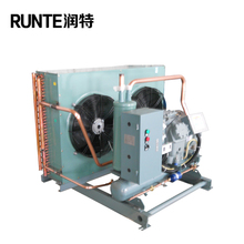Carrier semi hermetic piston air compressor for cold storage project and processing workshop