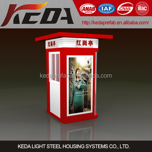 prefabricated security guard small wooden house design