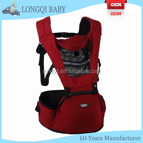 YD-TN-017 ergonmic design kangaroo baby carrier exporters manufacturer wholesale.