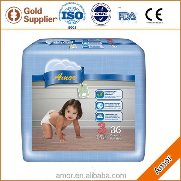 eco friendly bamboo diaper insert made in China