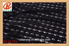 Boutique wholesale cheap organza fabrics food processing industries