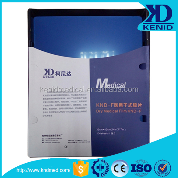 medical accessories of high quality dry imaging film used by scanner