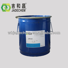 Copper plating brightener SPS Bis-(Sodium Sulfopropyl)-Disulfide