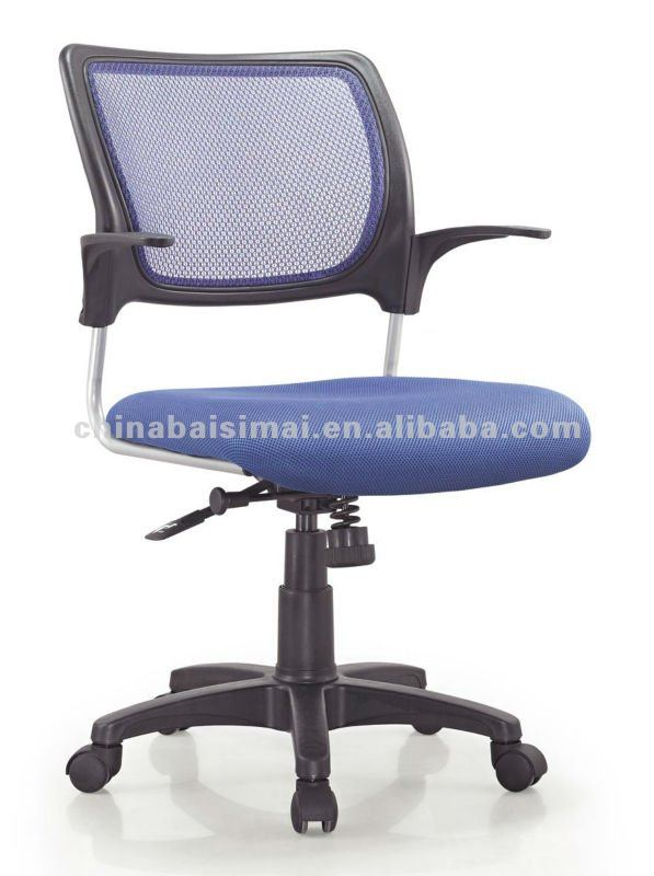 S12B New mesh training chair with rollers