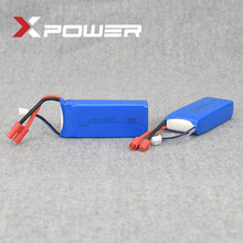 Industry Alibaba supplier 7.4v 2000mAh 25C burst 50C rechargeable lithium ion lipo battery for RC drone, UAV