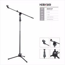 M-786 high quality lron microphone stand with color inner box musical instrument