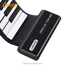 Mini R & D Patents 88 Keys Silicone Hand Portable Roll Piano With CE FCC ROHS Certifications