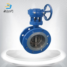 Iso,Gb,Jis Marine Wafer Type Worm Gear Operated Metal Seat Butterfly Valve